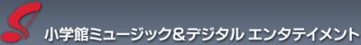 Shogakukan Music & Digital Entertainment